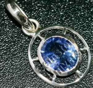 Blue Sapphire of 2.54 cts Gemstoneuniverse.com 2910e
