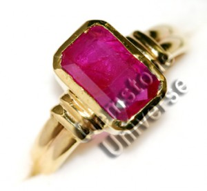Unheated Tajikstan Ruby of 2.48 cts Gemstoneuniverse.com 2909f