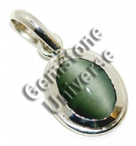 Natural Cats-eye of 4.25 cts Gemstoneuniverse.com 2923b