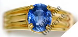 Rare Imperial Velvety Blue Kashmir Colored Blue Sapphire-Gemstoneuniverse.com