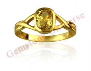 Natural Unheated Ceylon Yellow Saphire of 2.02 carats Gemstoneuniverse.com GU200410202YS