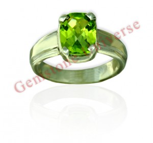 Natural Untreated Chinese Peridot of 2.10 carats Gemstoneuniverse.com GU310710210PEA