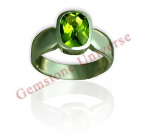 Natural Untreated Chinese Peridot of 2.40 Carats Gemstoneuniverse.com GU310710240PEA