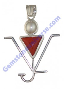 Natual Pearl of 2.92 carats and Italian Red Coral of 4.58 carats Gemstoneuniverse.com