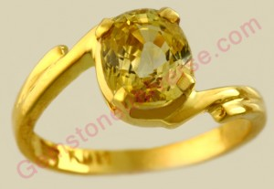 Natural Untreated Ceylon Yellow Saphire of 2.51 carats Gemstoneuniverse.com