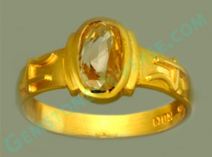 Natural Untreated Ceylon Yellow Sapphire of 2.34 carats Gemstoneuniverse.com