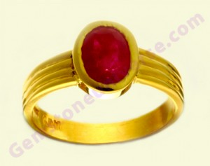 Natural_Untreated_Burma_Ruby_of_2.32_Carats_Gemstoneuniverse.com