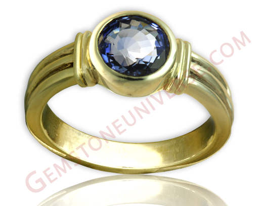 Natural Untreated Blue Sapphire of 2.68 Carats Gemstoneuniverse.com