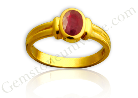 Natural untreated Burma Ruby of 1.65 carats. Gemstoneuniverse.com