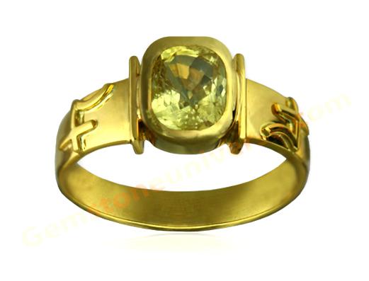 Natural Ceylon Yellow Sapphire 2.58 carats Gemstoneuniverse.com