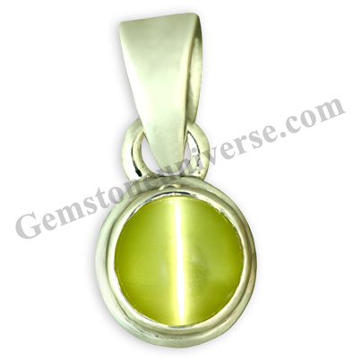 Natural Chrysoberyl Cats-eye of 2.51 carats. Gemstoneuniverse.com