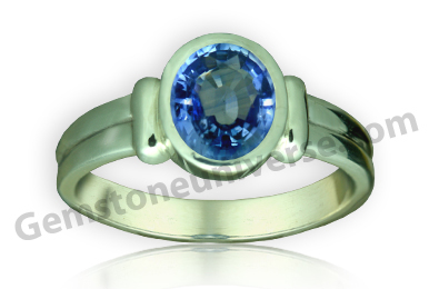 Natural Unheated Blue Sapphire of 2.57 Carats Gemstoneuniverse.com
