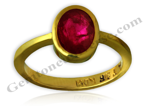 Natural untreated Tajikistan Ruby of 1.91 carats. Gemstoneuniverse.com