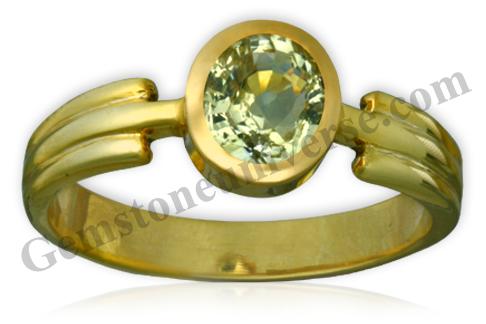Natural Yellow Sapphire 2.02 carats Gemstoneuniverse.com. Yellow Sapphire-Jupiter Gem