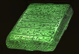 Engravings on an Emerald- These were considered as special Talismans by the Mughal Kings
