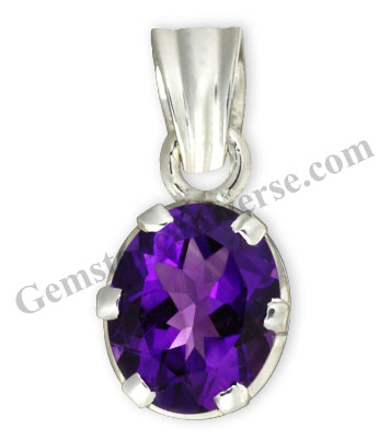 Natural Untreated  Amethyst of 3.00 carats Gemstoneuniverse.com