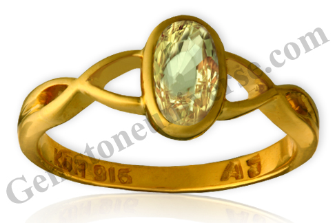 Natural and Untreated Yellow Sapphire 2.08 carats Gemstoneuniverse.com
