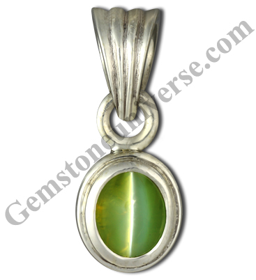 Natural Chrysoberyl Cats-eye of 2.19 carats. Gemstoneuniverse.com