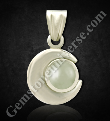 Natural Pearl of 3.93 Carats Gemstoneuniverse.com