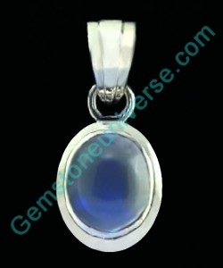 Natural Blue Moonstone of 4.65 Carats Gemstoneuniverse.com