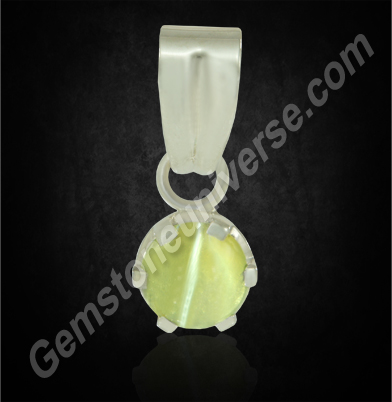 Natural Chrysoberyl Cats eye of 3.79 carats Gemstoneuniverse.com_