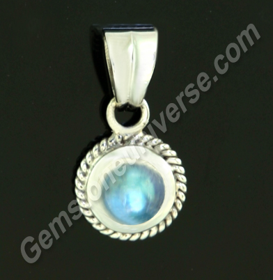 Natural Blue Moonstone of  2.18 Carats Gemstoneuniverse.com