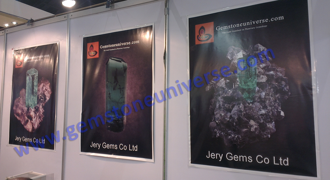 The Gemstoneuniverse exhibit at the 50th BGJF