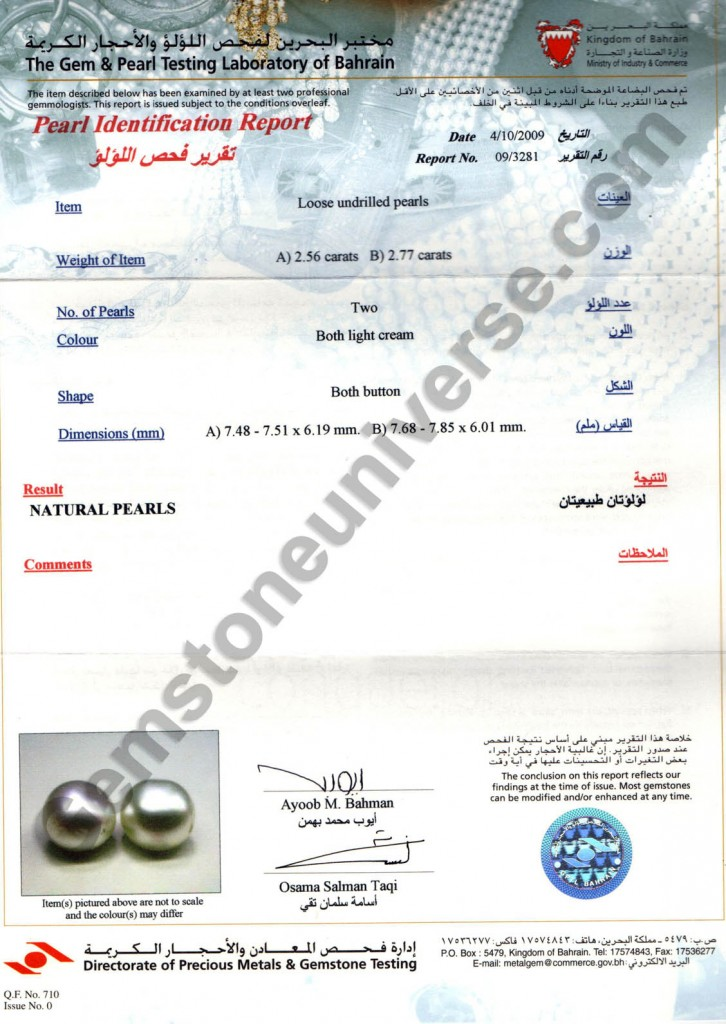 Real Pearl Certification from the Gem and Pearl testing Laboratory of Bahrain