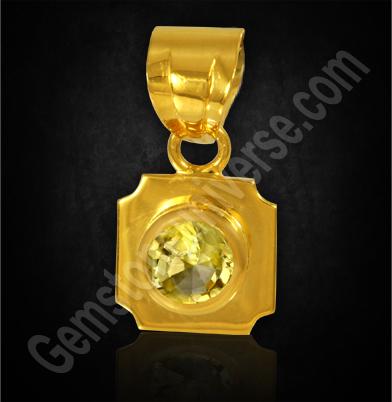 Natural Yellow Sapphire of 1.72 carats Gemstoneuniverse.com