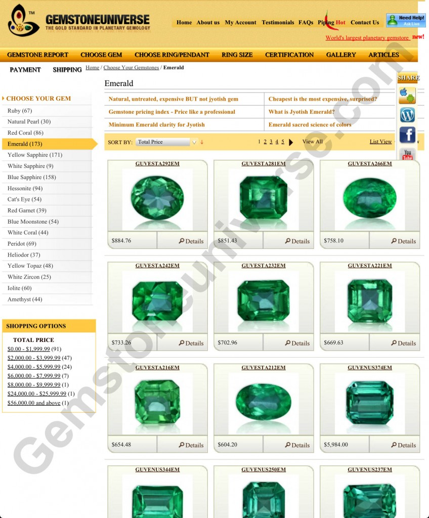The Grid View is a fantastic option to view color, View the amazing range of color in Emeralds