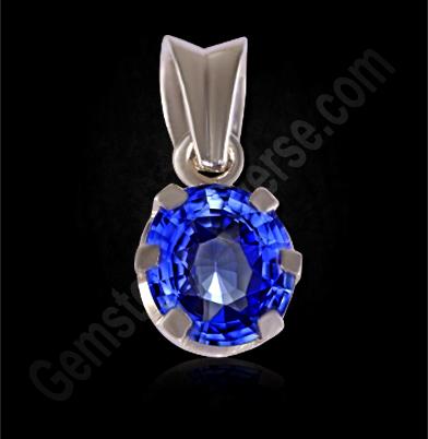 Natural Treatment free Ceylon Blue sapphire pendant
