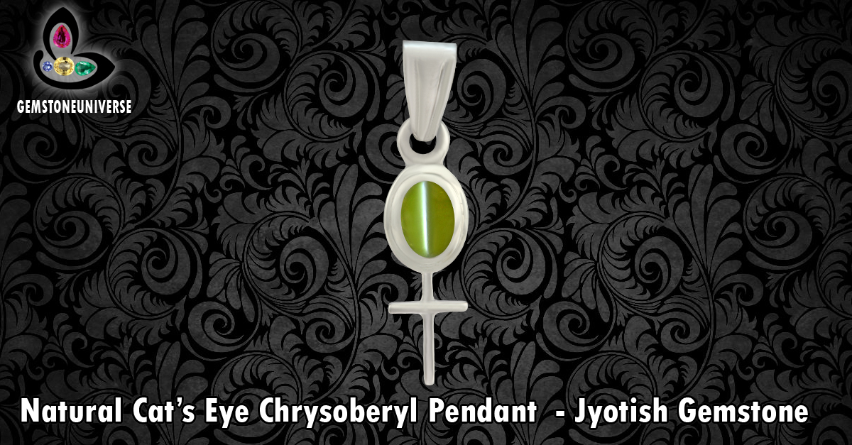 Natural Chrysoberyl Cats eye set in a Holy Cross Pendant