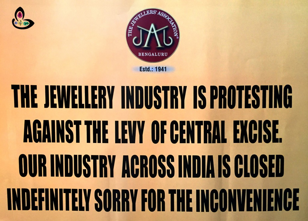 Indian Jewellers Strike Notice 2016