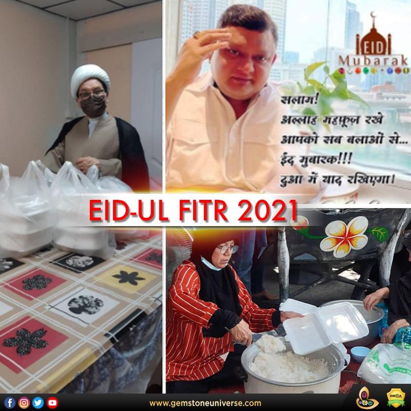 Eid-ul-Fitr 2021: Eid Mubarak Ho from Gemstoneuniverse