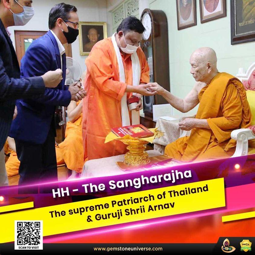Guruji Shrii Arnav With HH The Sangharajha The Supreme Patriarch of Thailand