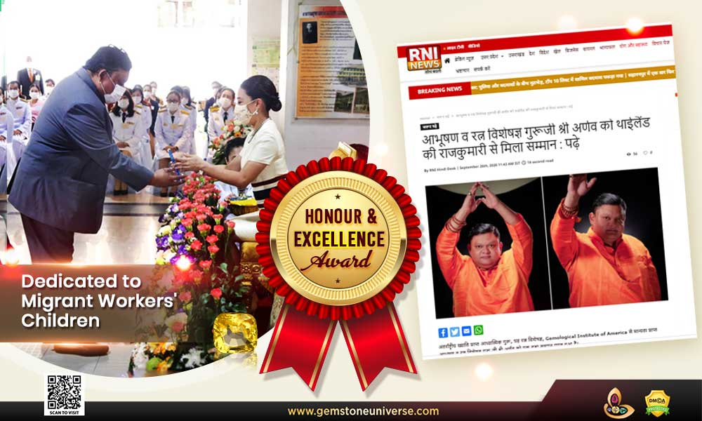 RNI News covers Guruji Shrii Arnav's International Felicitation