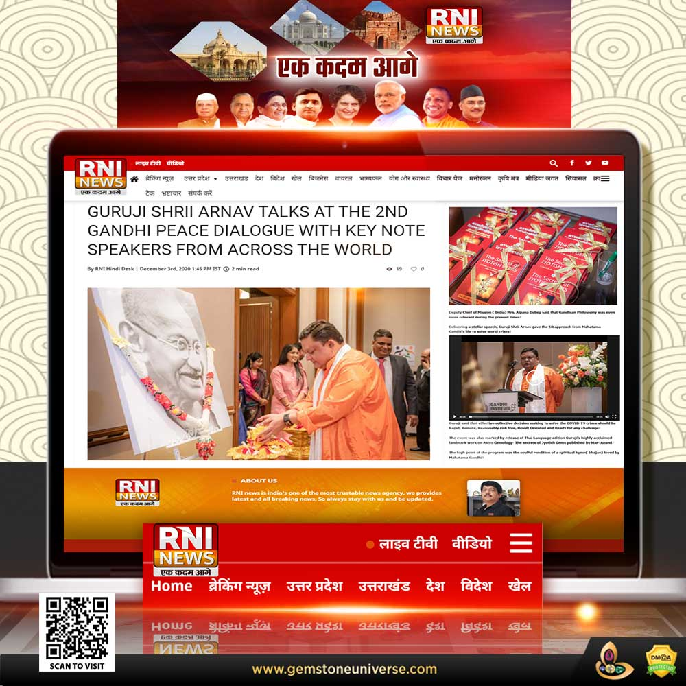 RNI News covers Guruji Shrii Arnav's talks at the 2nd Gandhi Peace Dialogue with key note Speakers from across the world