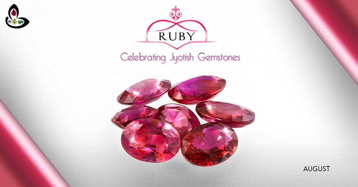 Burma Ruby Gemstone-The King of Gemstones