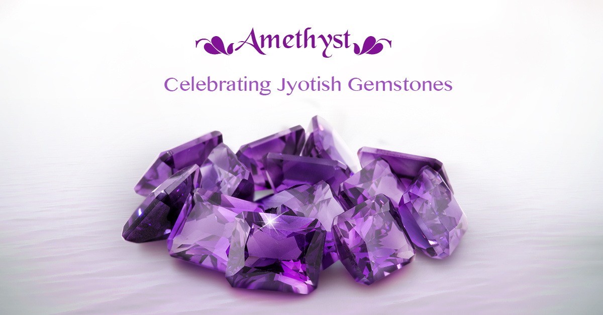 Amethyst Stone | Amethyst Gemstone | Amethyst Stone Benefits