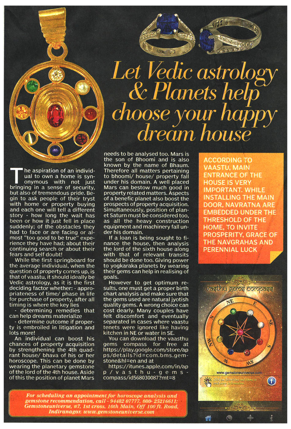 Vedic Astrology,Planetary Gems and Acquisition of Property
