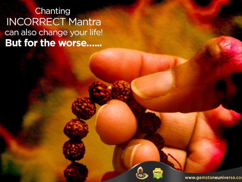Let be more careful while chanting Mantra
