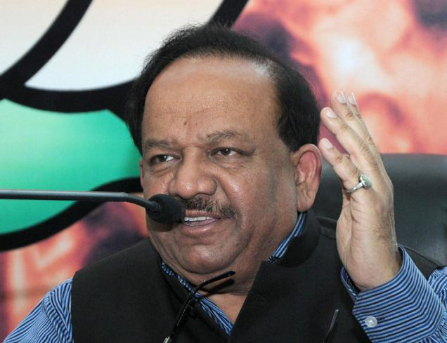 Dr. Harsh Vardhan health and family welfare
