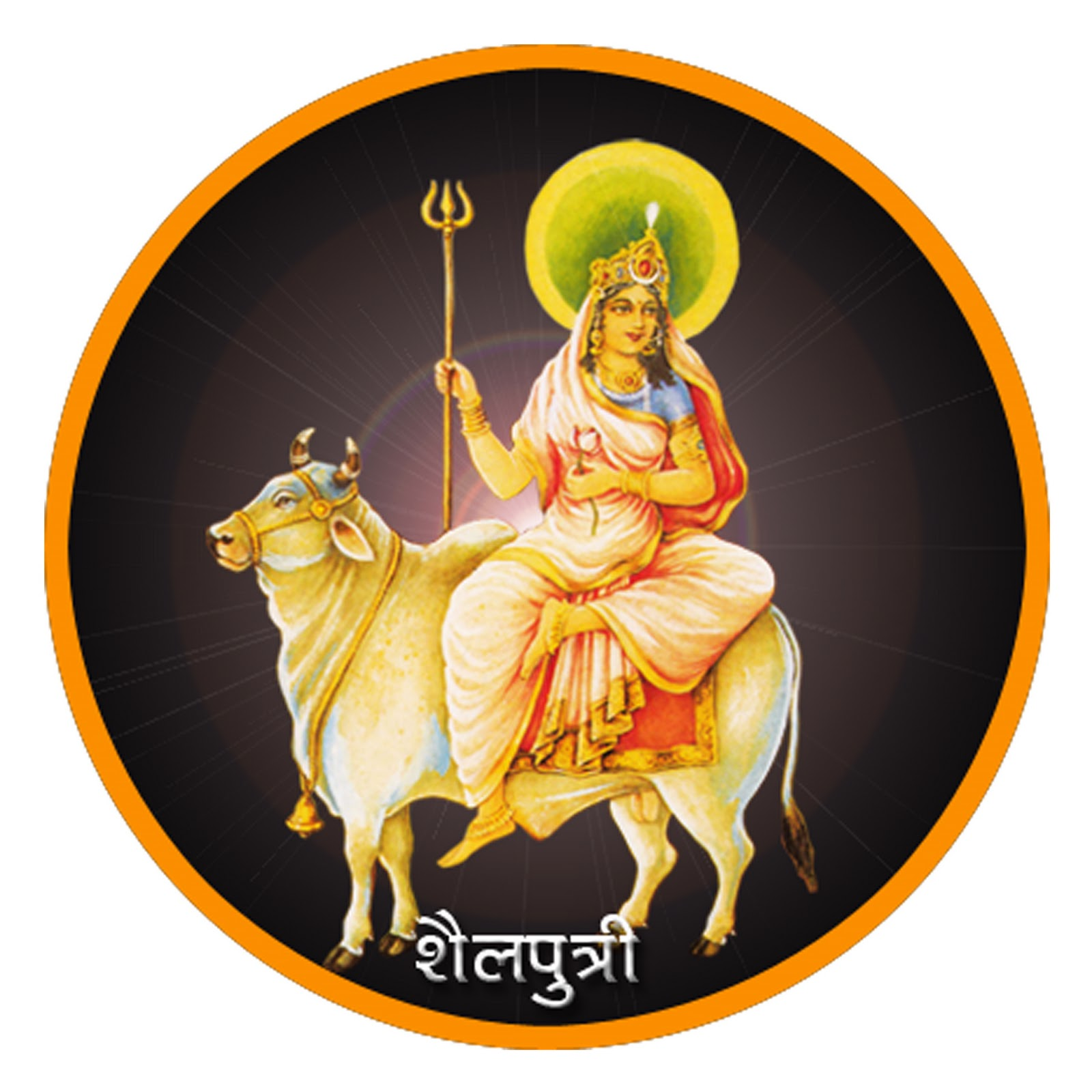 Mother Shailputri Divine Feminine