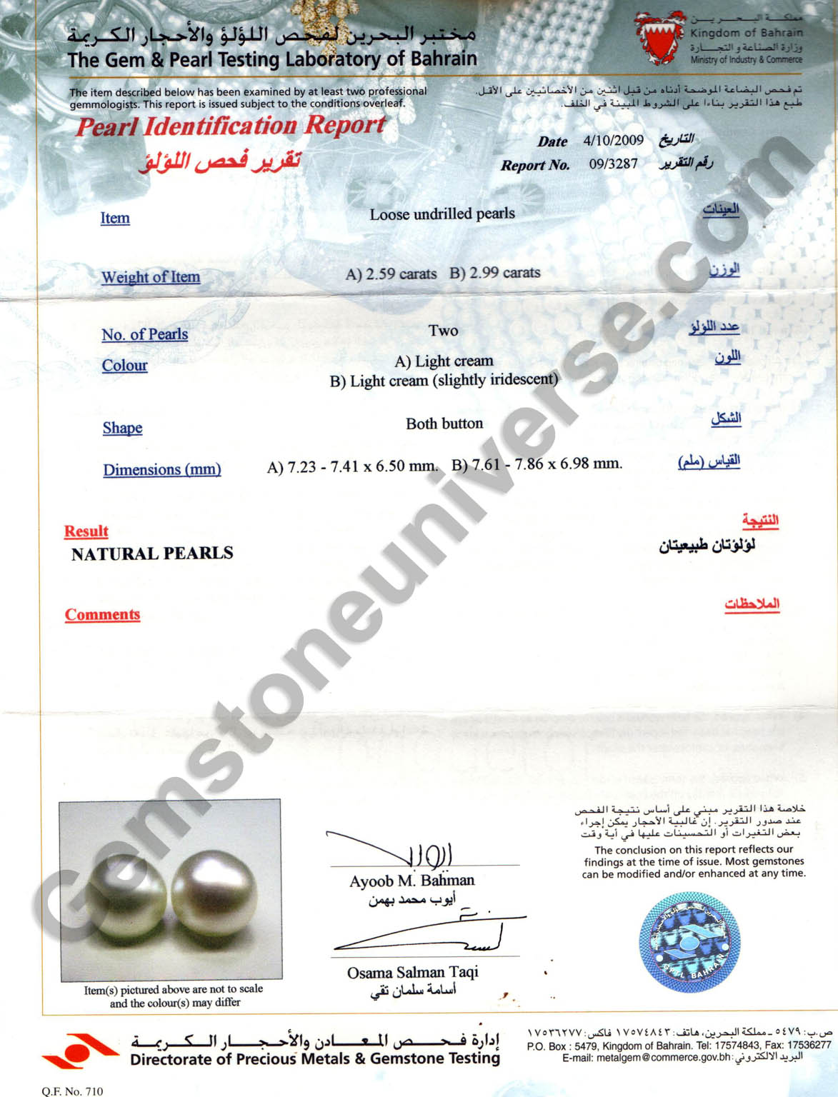 The Gem and Pearl Testing Laboratory Certificate of real Basra Pearls