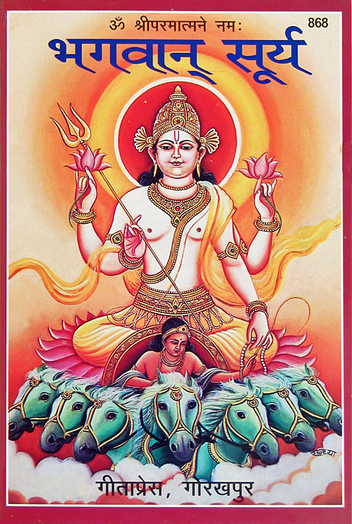Ruby represents the positive powers of the Sun God-Surya